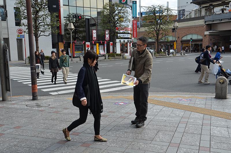 hashimoto_day1_1